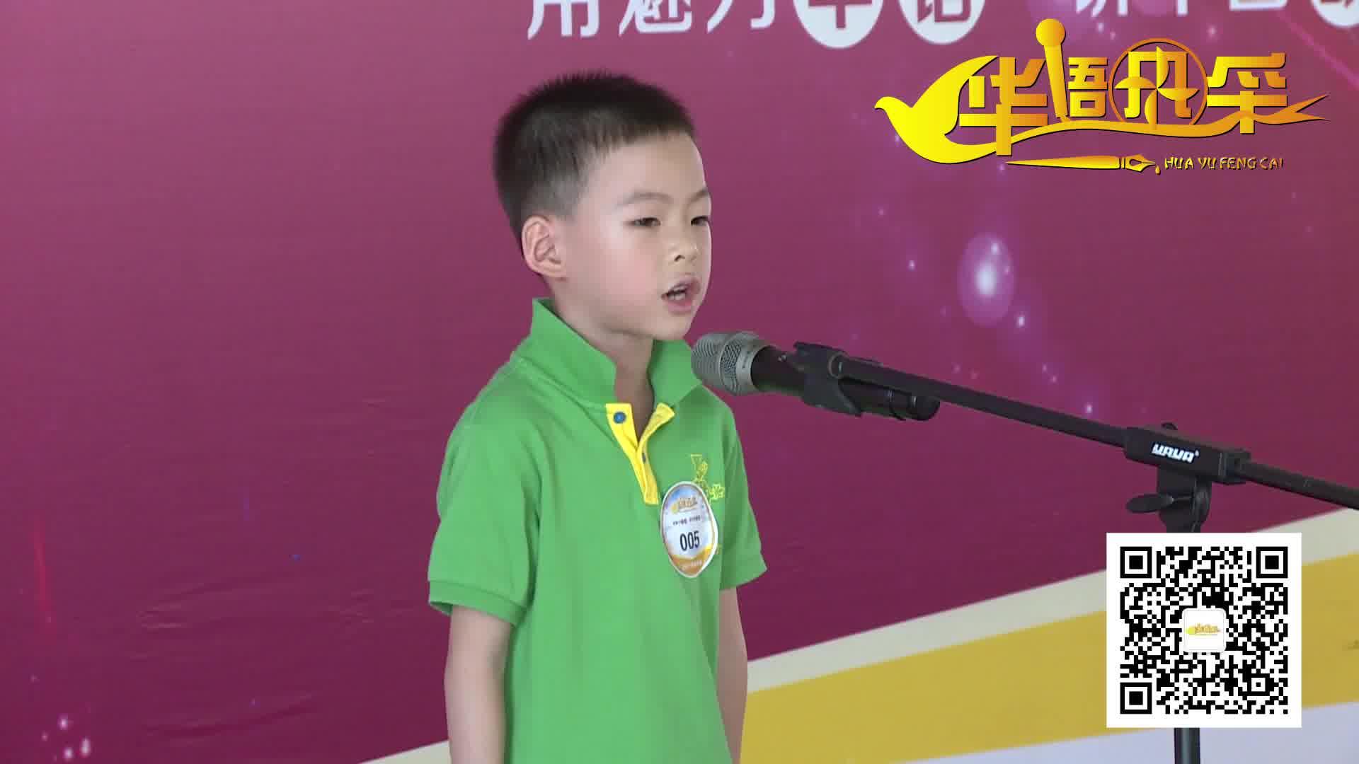 05号选手:杨荣琪
