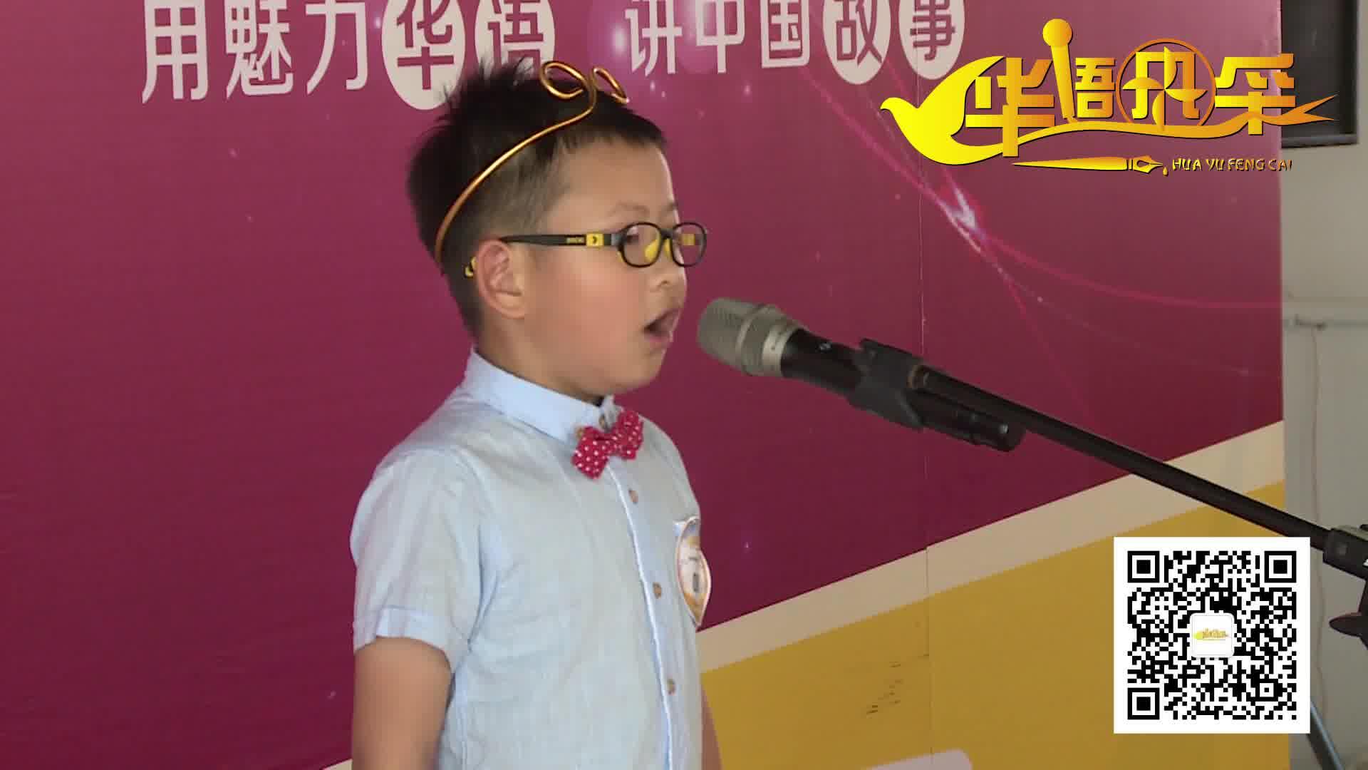 08号选手:朱瑞坤