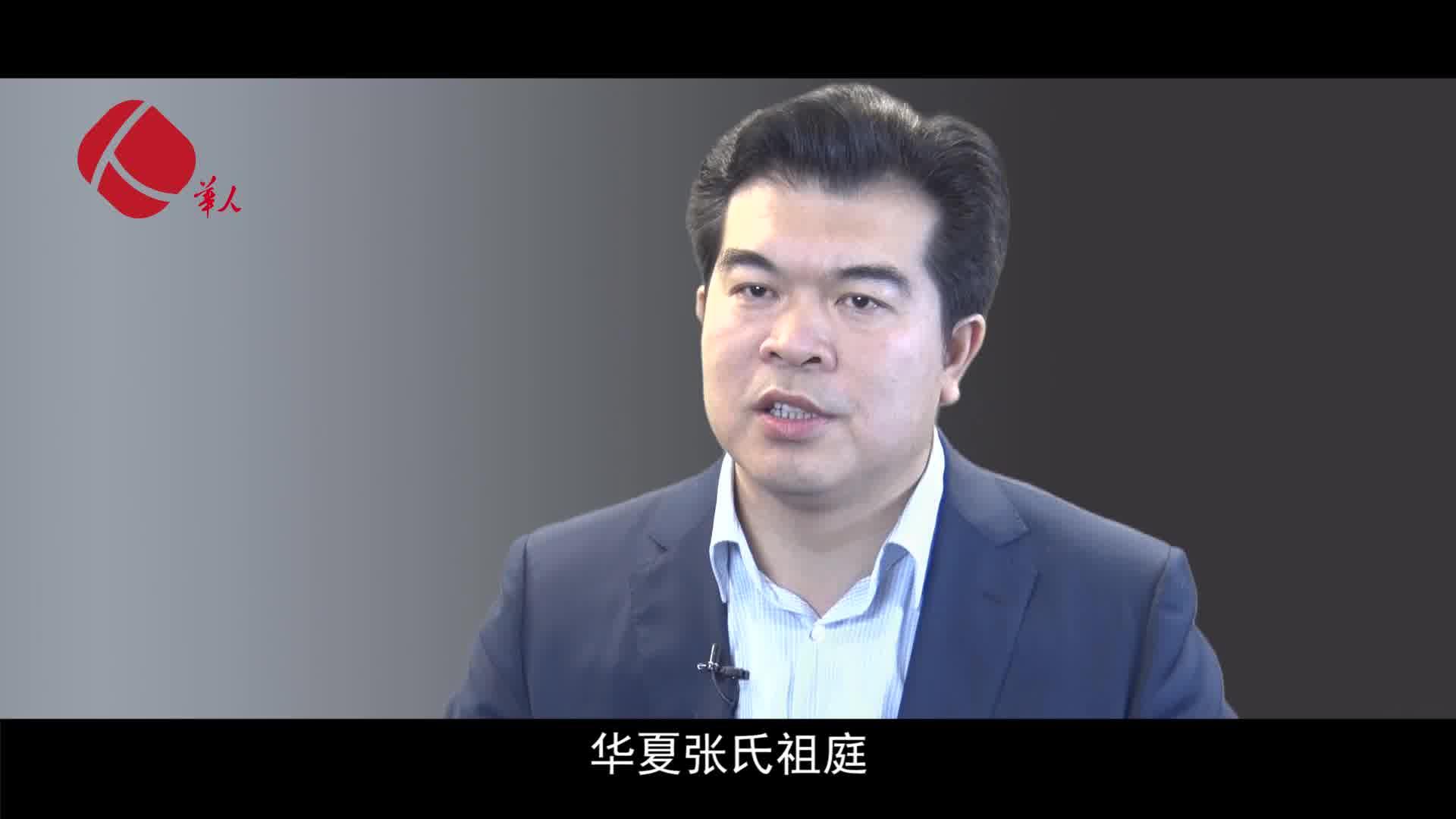 《为家乡推介》清河县人民政府县长王俊红