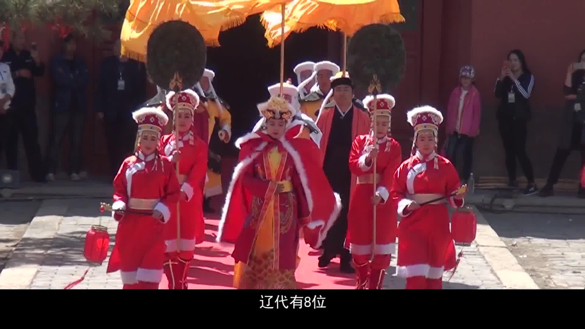 《为家乡推介》辽宁省北镇市市长刘鑫