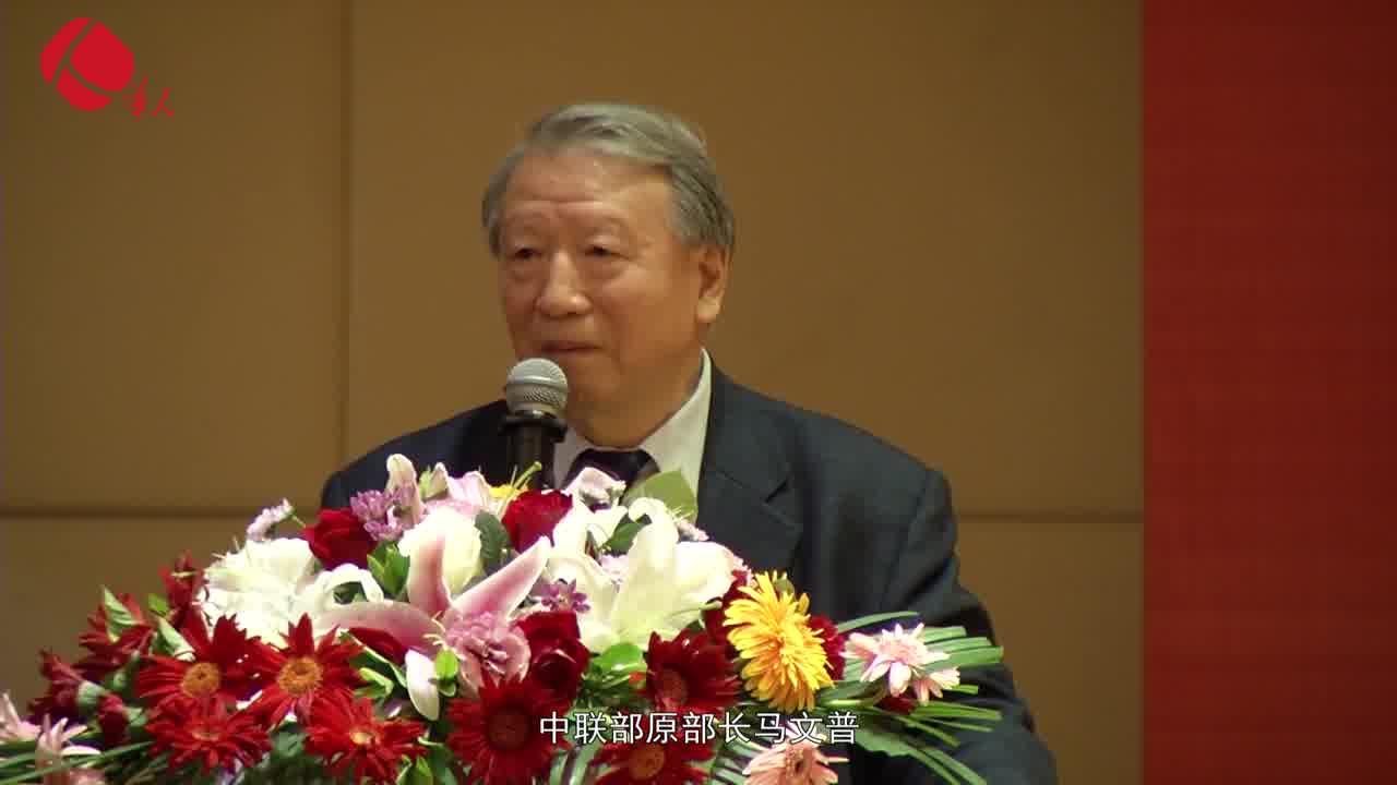 王祖刚对话全球联盟天下集团控股有限公司董事长