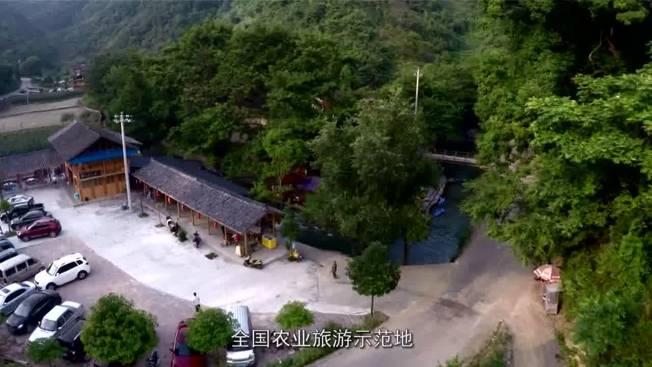 镇远县委书记刘建新为家乡推介