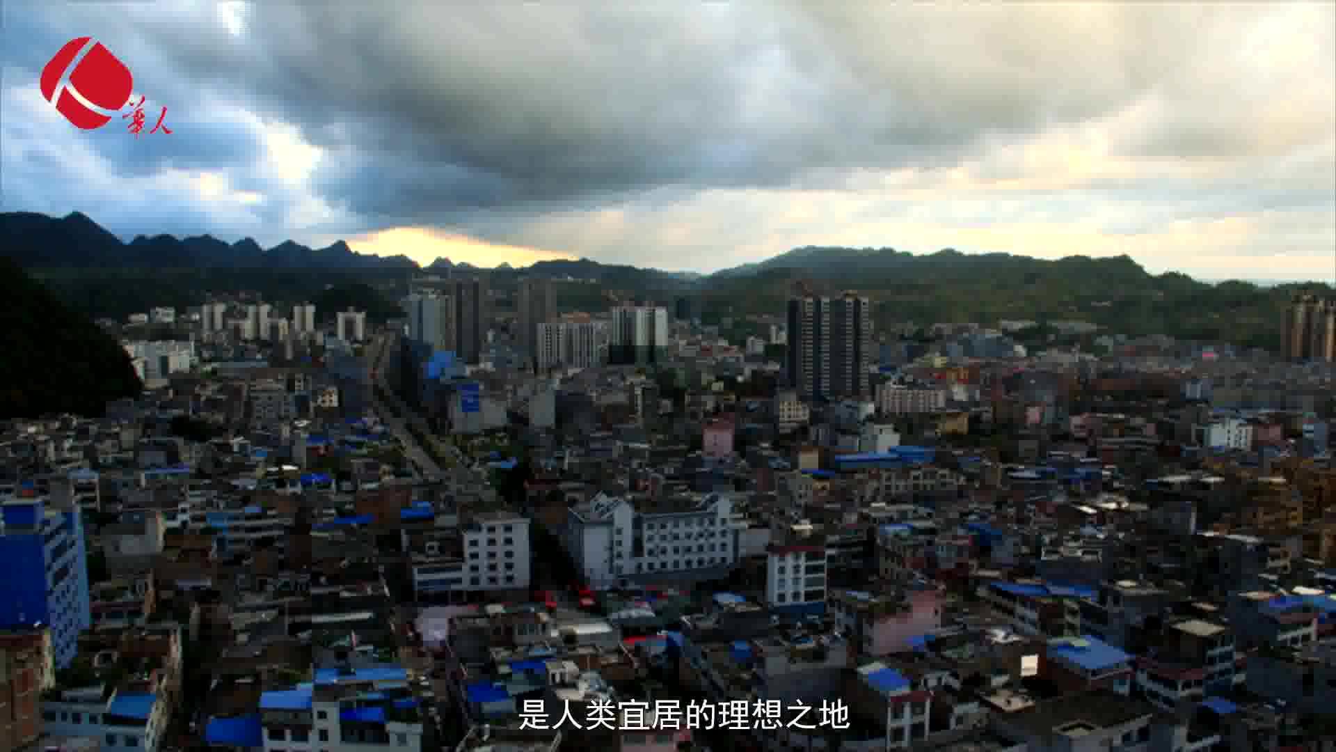 首届国际山地美食节暨贞丰粽子文化旅游节开幕