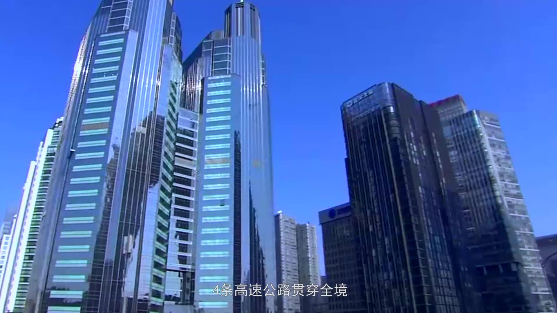 《为家乡推介》涞水县人民政府县长朱明新