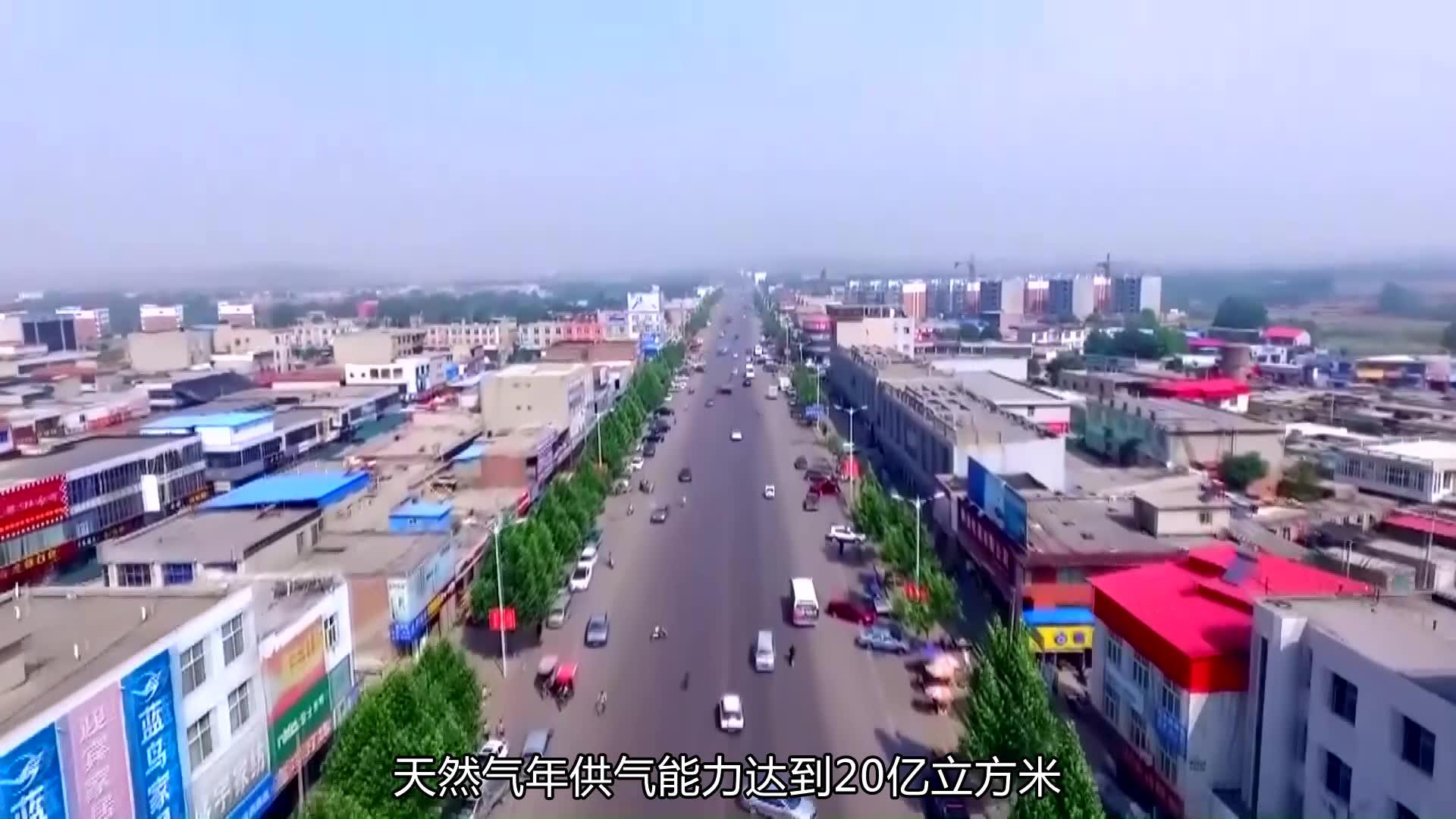 《中国推介》之《中国玻璃城——沙河》