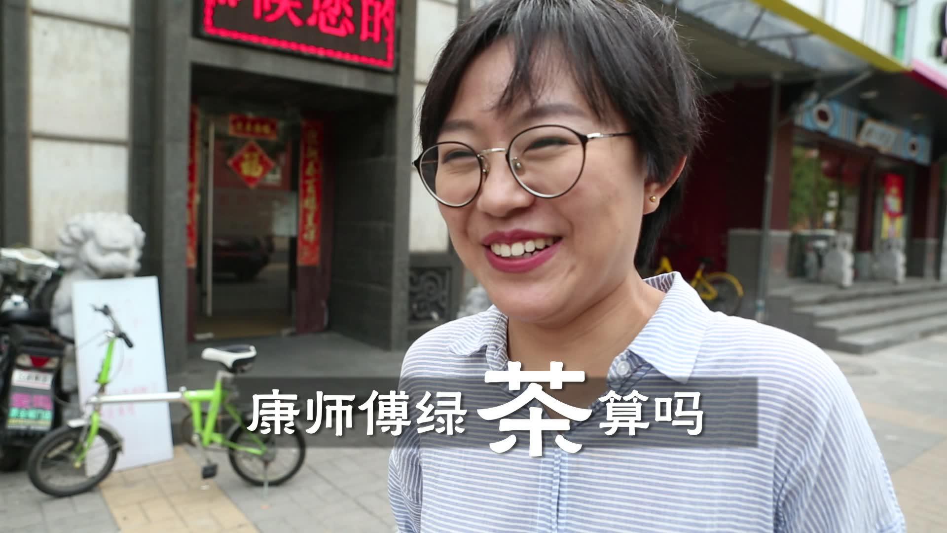 《茶界中国》采访版30秒