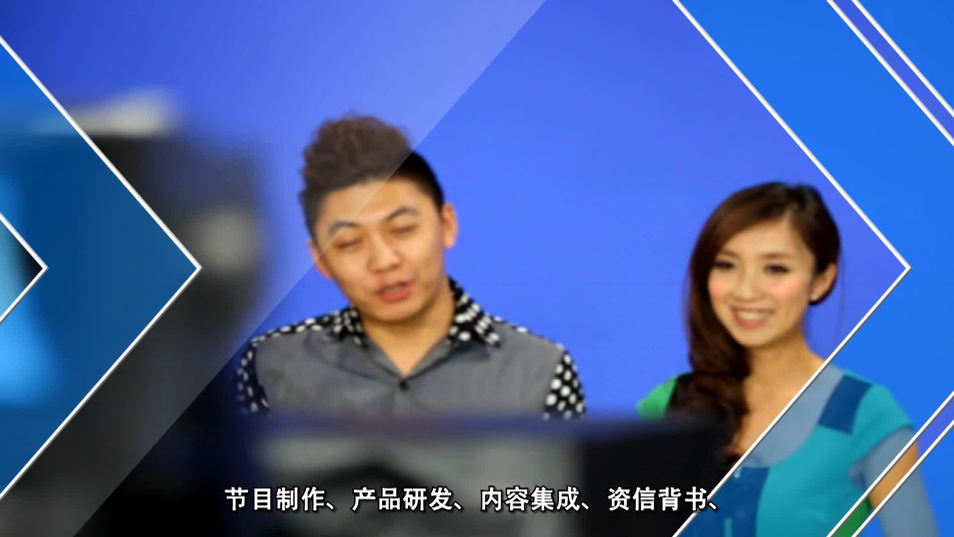 中国网 宣传片