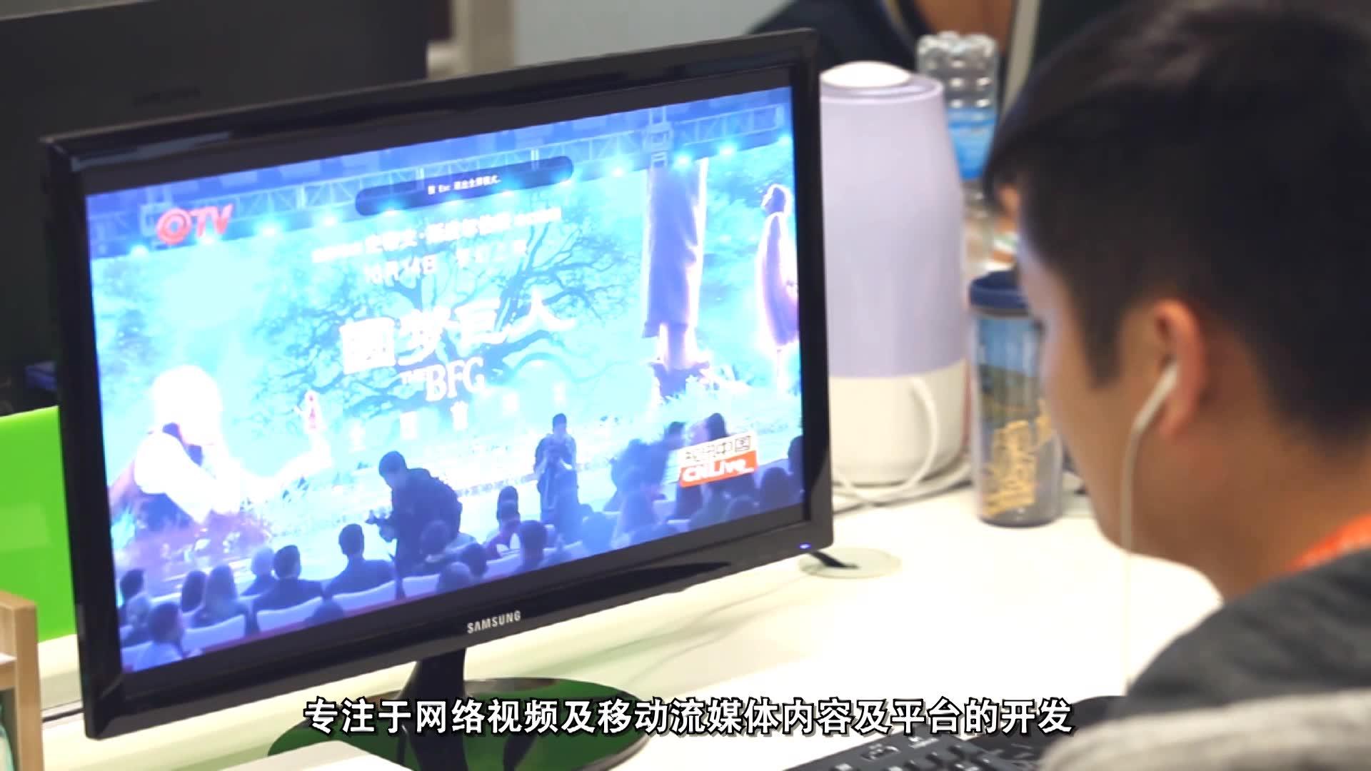 中国网 宣传片  OK