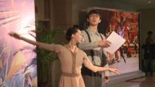 第三届中国国际芭蕾演出季即将开幕